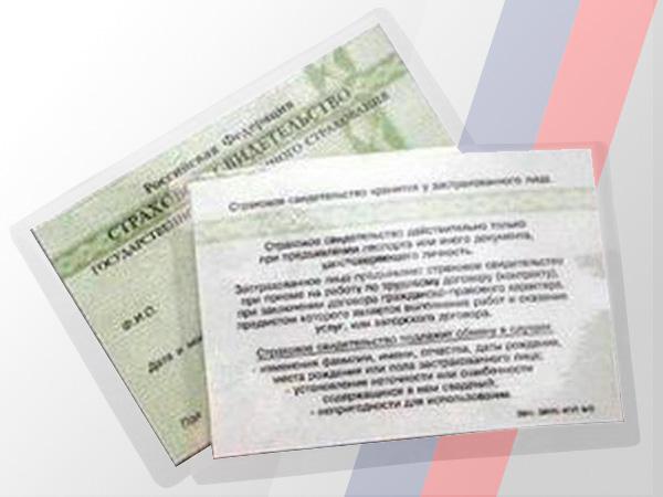 КОГАУ Многофункциональный центр предоставления государственных и муниципальных услуг